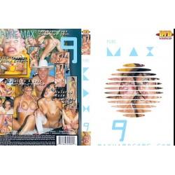 DVD-Max Hardcore 09DVD mix