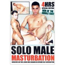 DVD-Solo Male MasturbationDVD mix