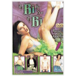 DVD-TO BI OR NOT TO BIDVD mix